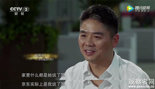 除了秀恩爱,从留守儿童成长为电商大佬的刘强东,又给了diao丝们一顿暴击。