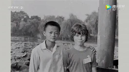 13岁正上初中的马化腾,搬家到深圳,很快拥有了一台个人电脑。