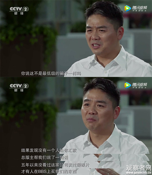 坚持卖正品也成了刘强东创业20年来的价值观。
