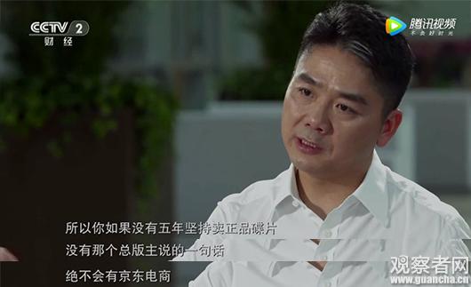 """说起2012年,中国电商史上那场最惨烈的""""京苏价格战"""",很多人记忆犹新。"""
