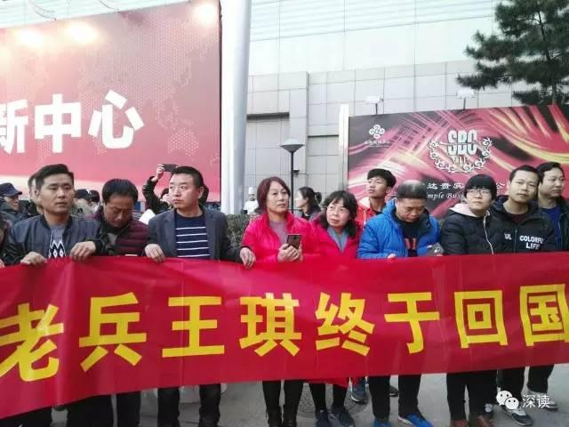 咸阳机场等候接机的亲人们 摄/法制晚报记者 张恩杰