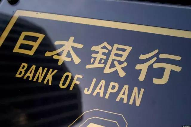 """中国成为日本第一债主,是为避免与美国打""""汇率战""""?丨冰川观察"""