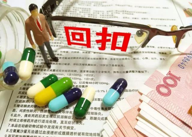 """评论丨300万医药代表流行着一种""""职业病"""" 治得了吗?"""