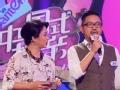 《东方卫视中国式相亲片花》第六期 奶茶大叔自认怕老婆 丈母娘作诗夸女儿