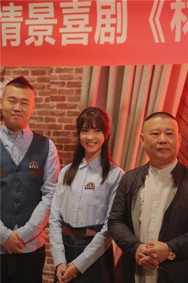 《林子大了》3月31日在搜狐视频正式上线