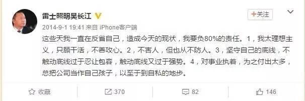吴长江持有的1.3亿股证券今日在网上拍卖,超400万人围观