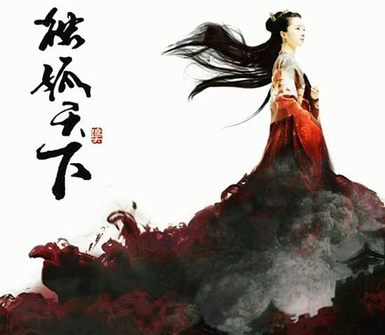 影视剧《独孤天下》海报