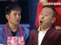 《欢乐饭米粒儿第一季片花》潘长江孙涛大咖来袭 诙谐演绎东北喜剧