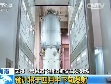在完成首次交会对接之后,天舟一号与天宫二号组成的组合体将进行两个月的在轨飞行,完成推进剂在轨补加试验,同时测试货运飞船对组合体的控制能力。这一阶段任务完成之后,天舟一号飞船撤离天宫二号,从另一侧与天宫二号进行二次对接。