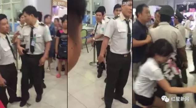 """2016年5月2日晚8点左右,在芽庄机场出关口,中国游客遭遇越南边检人员索要""""小费"""",拒付后引发冲突"""