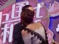 《东方卫视中国式相亲片花》20170216 预告 电竞女主播贴面闻男生 西装御姐撒娇看颜值