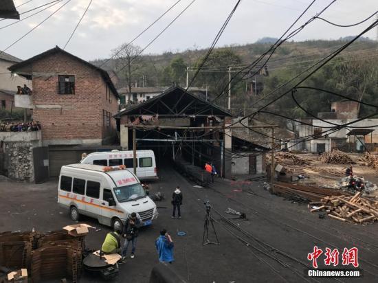 湖南涟源祖保煤矿爆炸事故造成9人遇难,3人受伤。中新社记者 付敬懿 摄