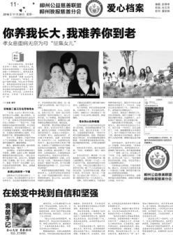 《柳州晚报》:做有温度的报纸 采访深入笔触生动