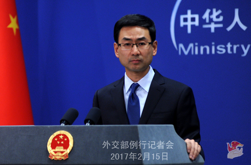 应国务院总理李克强邀请,法兰西共和国总理贝尔纳・卡泽纳夫将于2月21日至23日对中国进行正式访问。此次系卡泽纳夫总理首次访华,也是今年首位欧洲国家领导人来访。