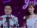 《搜狐视频综艺饭片花》《为你而来》开播被指撞脸 女嘉宾多重身份遭扒