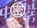 《东方卫视中国式相亲片花》抢先看 短发御姐引哄抢 婆婆豪言夸儿子像钟汉良