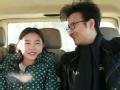 《鲁豫有约大咖一日行第二季片花》汪峰接女儿放学 路上开启家长模式唠叨不断