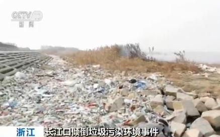 2016年11月份以来,浙江海宁运出生活垃圾16船次,共计10994.4吨,其中14船次共计9747.24吨被犯罪嫌疑人朱某某等人倾倒至长江,造成长江口水域严重污染,造成经济损失30万元以上。