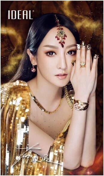 萨顶顶代言某珠宝品牌宣传照