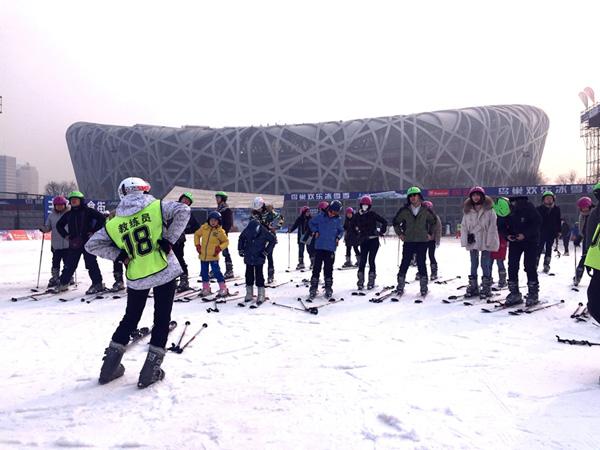 鸟巢滑雪场