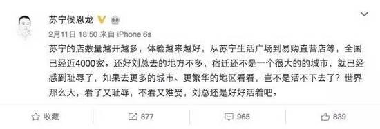 """公司秘闻(ID:high3c)发现,出身苏北农民家庭的刘强东似乎是一个""""耻感""""相当强烈和频发的老板:规定的两人间宿舍样板间被下属擅自盖成""""八人间"""",刘强东把这个房间称为""""耻辱间"""";2013年,亲流感疫情来袭,刘强东给员工发内部邮件称,如果有员工因工作感染上禽流感,将是自己的""""终身耻辱""""。"""