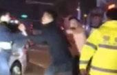 实拍男子酒后殴打交警
