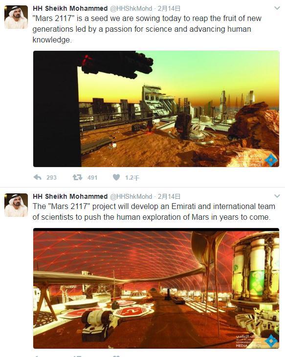 火星见!阿联酋宣布移民计划:火星上盖迪拜塔
