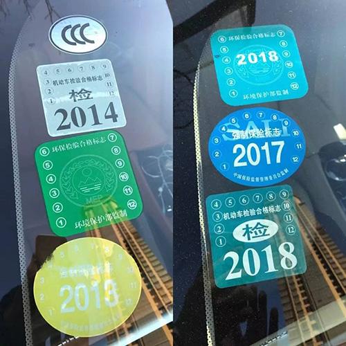 (综合自新快报、南方网等)