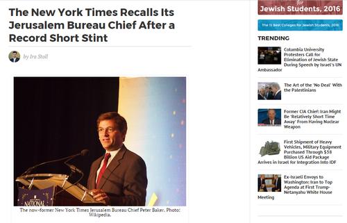《纽约时报》资深记者皮特·巴克在耶路撒冷分社社长职位上才干了不到一年就被调回华盛顿,以加强该报未来四年的白宫报道。