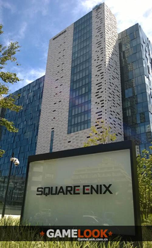 SQUARE ENIX公司总部