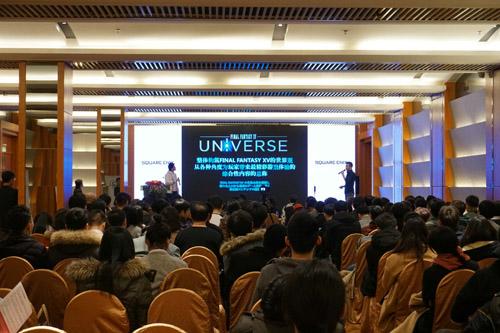活动现场讲述《最终幻想15》的世界观