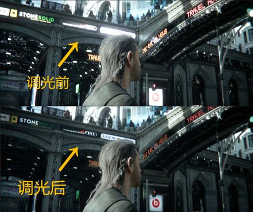调光前后的招牌显示效果,其他对象光线未变