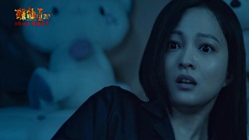 张韶涵夜间惊醒
