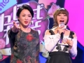 《东方卫视中国式相亲片花》第七期 第二组女嘉宾完整版 电竞女主播cosplay现身