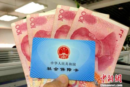 社保卡。中新网记者 李金磊 摄