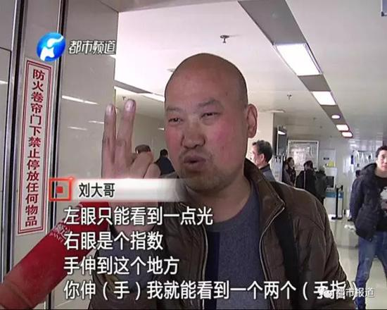 2月14日那天,他只身一人从周口家中来到郑大一附院做眼睛手术,可是,还没等刘大哥见到医生,他放在包里的1万元钱就不见了。