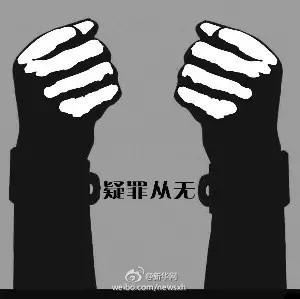 图片来源新华网