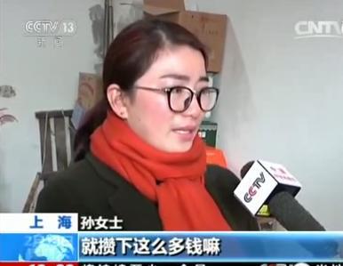 长安汽车越野5一8万元_小鸡小鸡_小郑家全年收入8万元