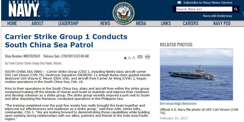 """卡尔・文森""""号核动力航母战斗群进入南海开始进行巡逻"""
