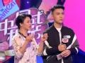 《东方卫视中国式相亲片花》第八期 第一组男嘉宾完整版 单亲帅哥遭众人嫌弃