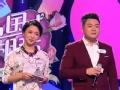 《东方卫视中国式相亲片花》第八期 第二组男嘉宾完整版 美籍华人帅小伙遭疯抢