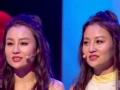 《东方卫视中国式相亲片花》第八期 双胞胎姐妹盼同时出嫁 老丈人诗兴大发现场诵诗