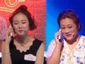 《东方卫视中国式相亲片花》第八期 老妈实力坑女儿 当众讲出母女私房话