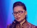 《东方卫视中国式相亲片花》第八期 丈母娘直言嫌弃单亲家庭 遭金星不满怒怼