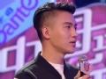 《东方卫视中国式相亲片花》第八期 男嘉宾长相似吴亦凡 不在大城市买房被赞有头脑