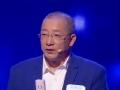 《东方卫视中国式相亲片花》第八期 神助攻老爸上线 现场放女儿泳装视频