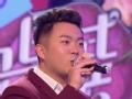《东方卫视中国式相亲片花》第八期 小伙称女友最重要 自曝曾在地铁站唱歌