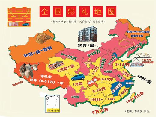 一月二十三日,贵州省从江县小黄侗寨村民挑着彩礼定亲。