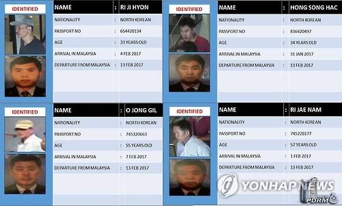马来西亚警方公开的4名朝鲜籍嫌犯的照片