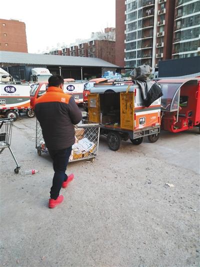 2月20日,位于海淀区的中通快递站点。新京报记者 陈彦旭 摄